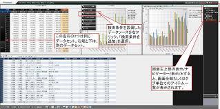 MotionBoard_UI