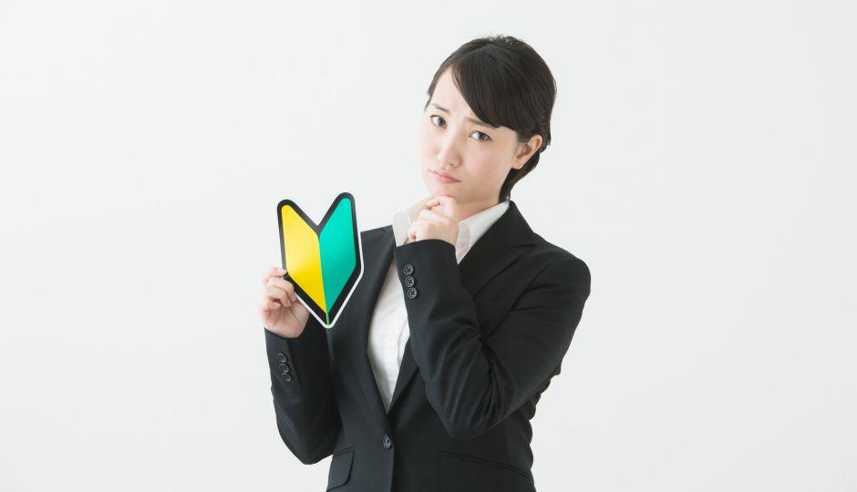 悩みのタネを克服せよ!営業の初回訪問を有意義にするためのTips!(前編)
