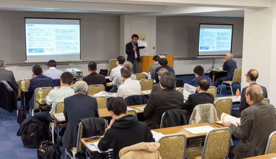 """日本の""""ものづくり""""の現場にITを。「スマートものづくり実践セミナー」レポートその2"""