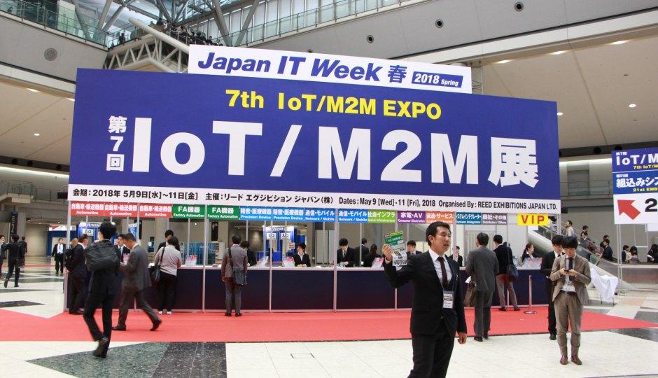 古い機械でもネットワーク化できる!? IoT化はこの先どこまで進むのか?第7回IoT/M2M展を取材!