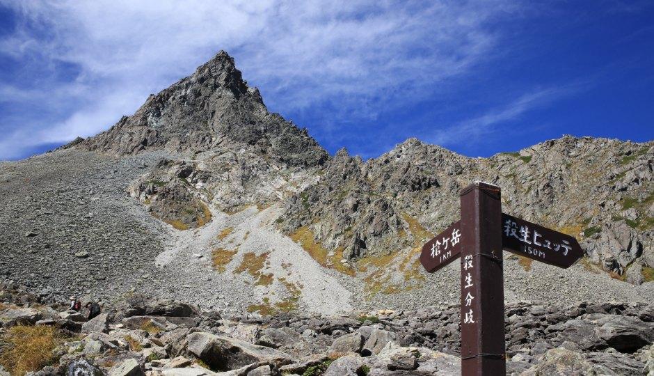 国土地理院が地図作成に登山客のGPS情報などのビッグデータを活用。ますます身近になるビッグデータで世の中はどう変わる?