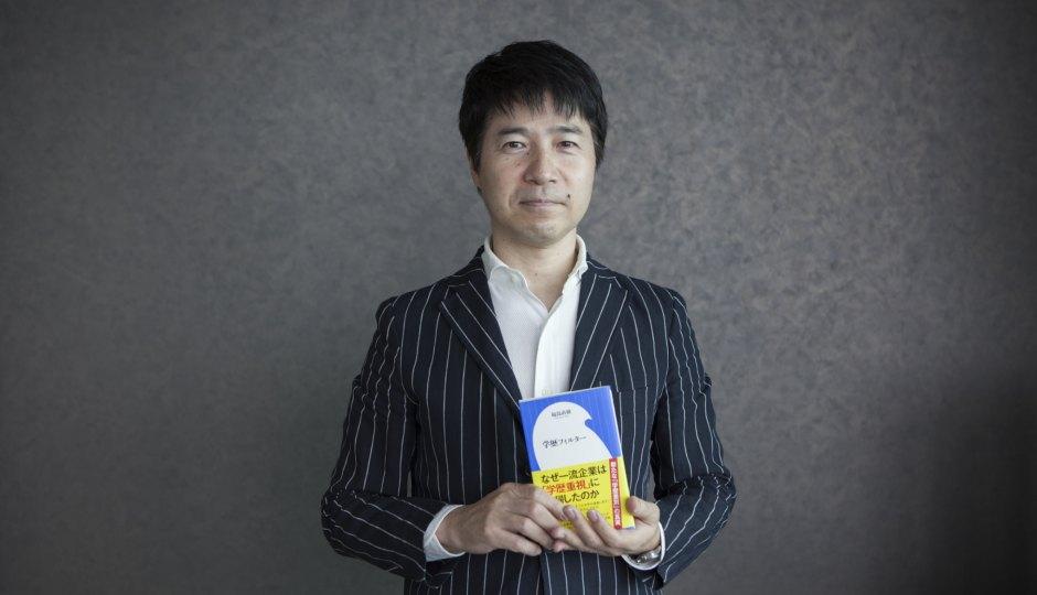 日本社会は学歴至上主義に回帰するのか?話題の書籍「学歴フィルター」の著者 福島直樹氏を取材。