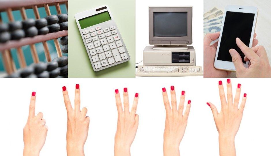 デジタル機器は紀元前から存在した!? 「そろばん」と「計算」と「会計管理」の歴史