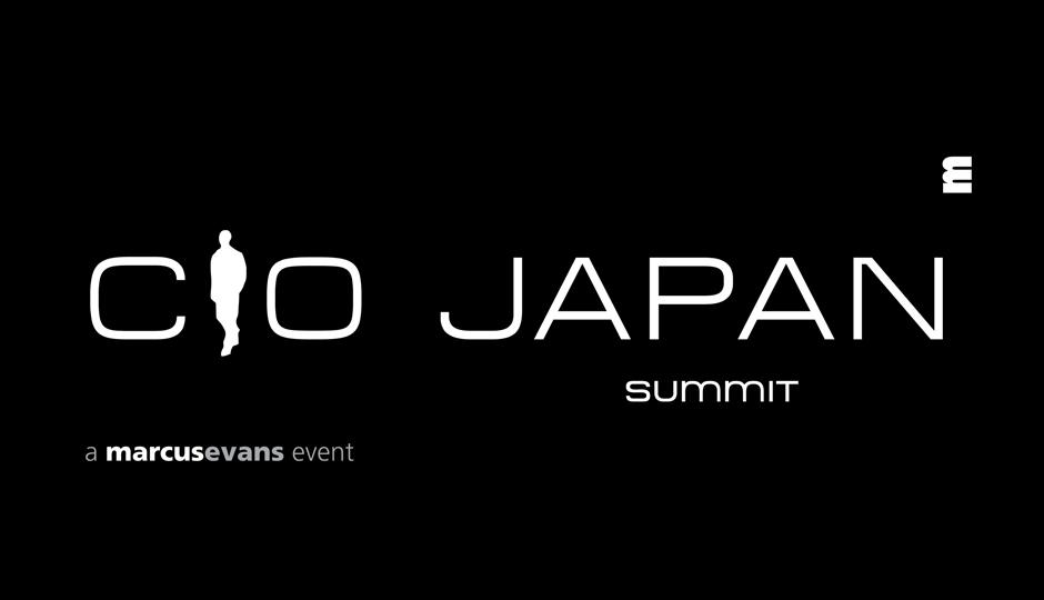 ITとビジネスが不可分な時代、求められるCIOの役割とは〜悩めるCIOよ、集まれ! CIO Japan Summit 2018〜