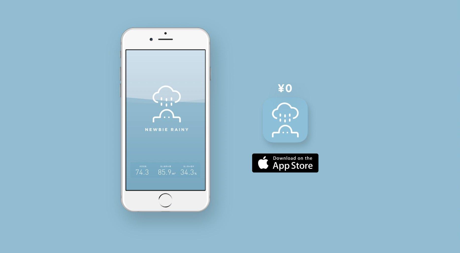 高 解像度 キャスト 気象庁 アプリ ナウ 降水