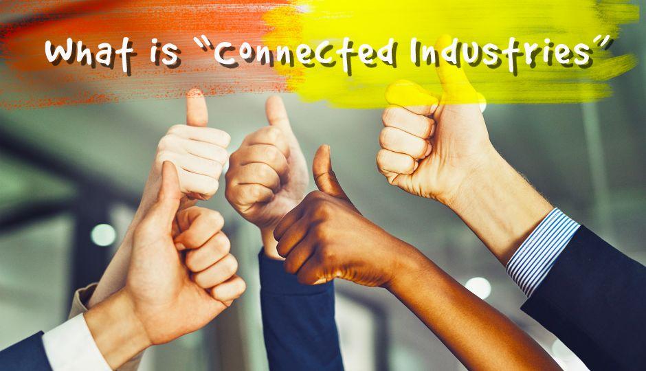 企業の生産性を向上させる、コネクテッド・インダストリーズ税制(IoT税制)とは