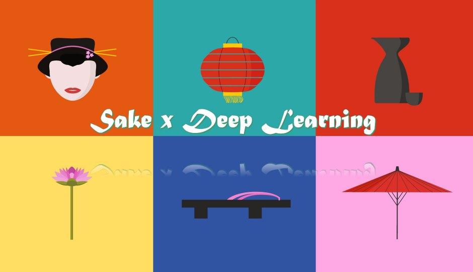 人工知能が伝統文化を救う!?日本酒造りにディープラーニングという南部美人の挑戦!