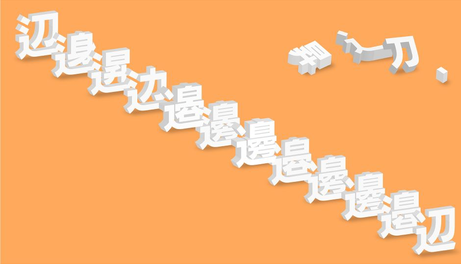 データ活用を円滑にする情報共有基盤(Infrastructure for Multilayer Interoperability)および「共通語彙基盤」とは?