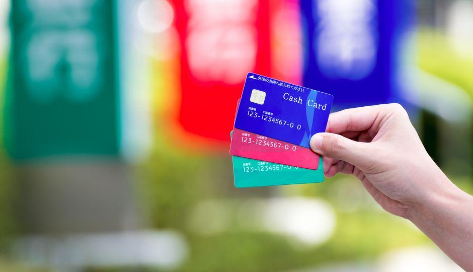 イギリスで急成長中の「 デジタル銀行」とは?:レボリュート&モンゾの例を紹介!