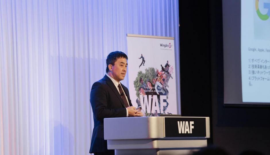 【WAF2018 OSAKA】良いものを作れば勝てる時代は終わった。「デザイン経営の必要性」:鷲田 祐一 教授(前編)