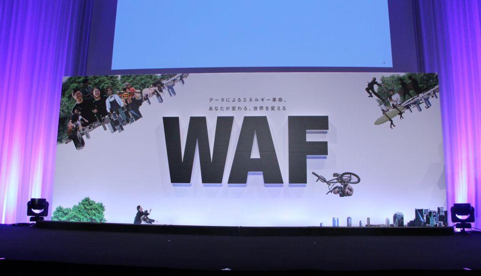 【WAF2018 OSAKA】良いものを作れば勝てる時代は終わった。「デザイン経営の必要性」:鷲田 祐一 教授(後編)