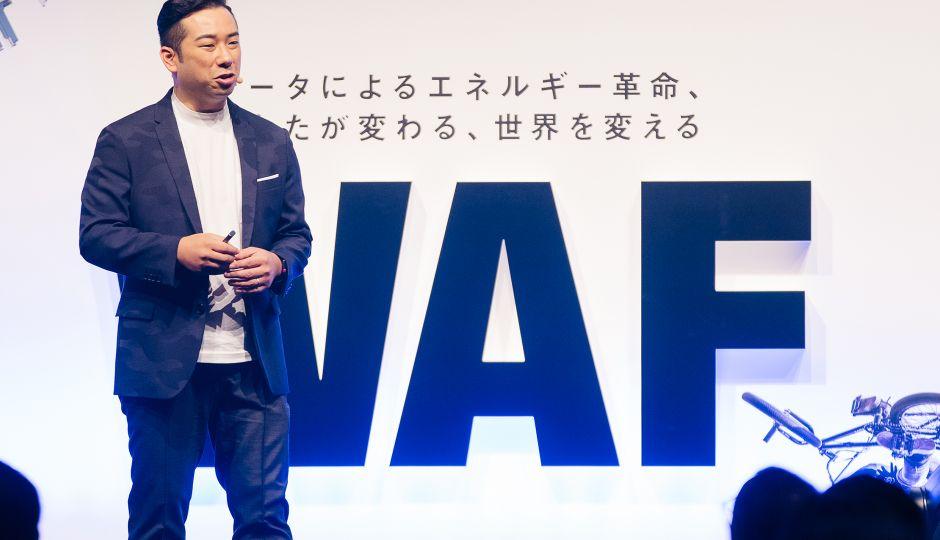 """【WAF2018 TOKYO】「データ×テクノロジー」が労働生産性向上のカギになる データを""""燃料""""と捉える、ウイングアーク1stのエネルギー革命"""