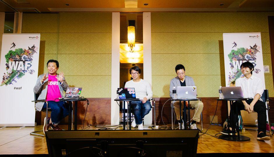 【WAF2018 TOKYO】先端技術のコモディティ化がモノづくりを加速させた 「自分でもできそう」が実現できる時代のプロダクト開発