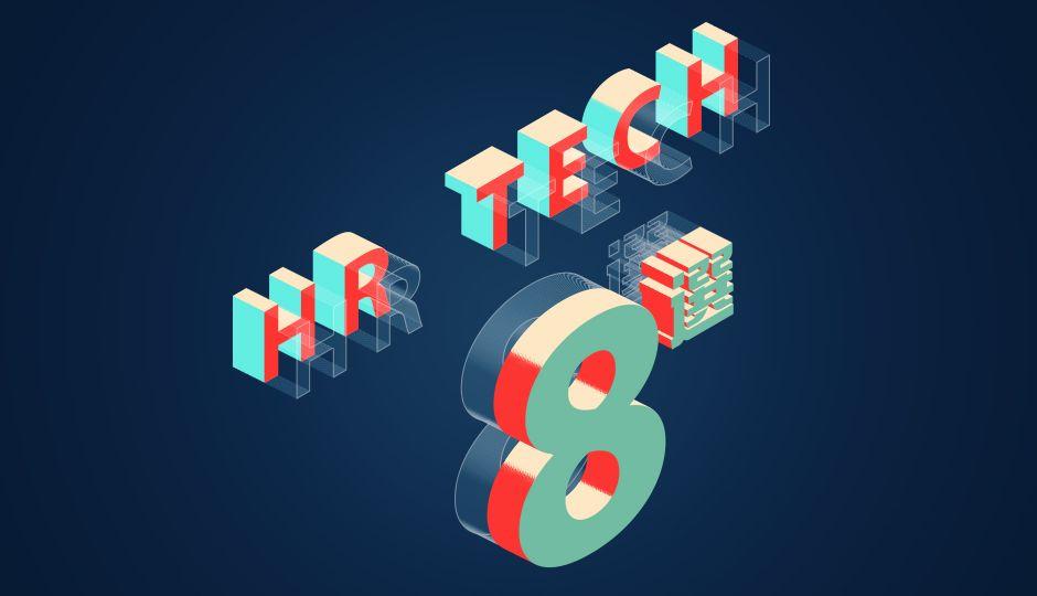 自社の分析や候補者の育成にも! Webベースで使えるHRTech時代の適性検査8選