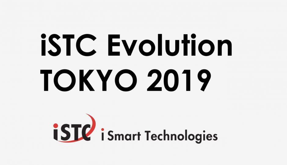 【iSTC Evolution TOKYO 2019】日本企業のデジタル化をいかに進めるか?製造・経営・金融、それぞれから見たデータ活用の可能性 (前編)