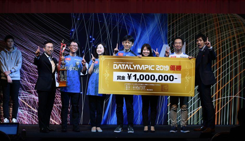Datalympic2019:去年のファイナリストがDatalympic2019 決勝を振り返る!
