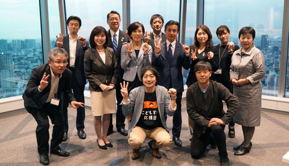 """日本のこどもの7人に1人が相対的な貧困状態にある現実をなんとかしたい!第1回 全国こども宅食サミット 「親子の""""つらい""""が見逃されない社会を目指して」が開催されました。"""