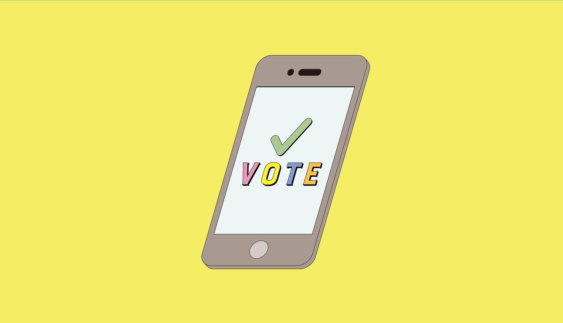 インターネット 投票 選挙