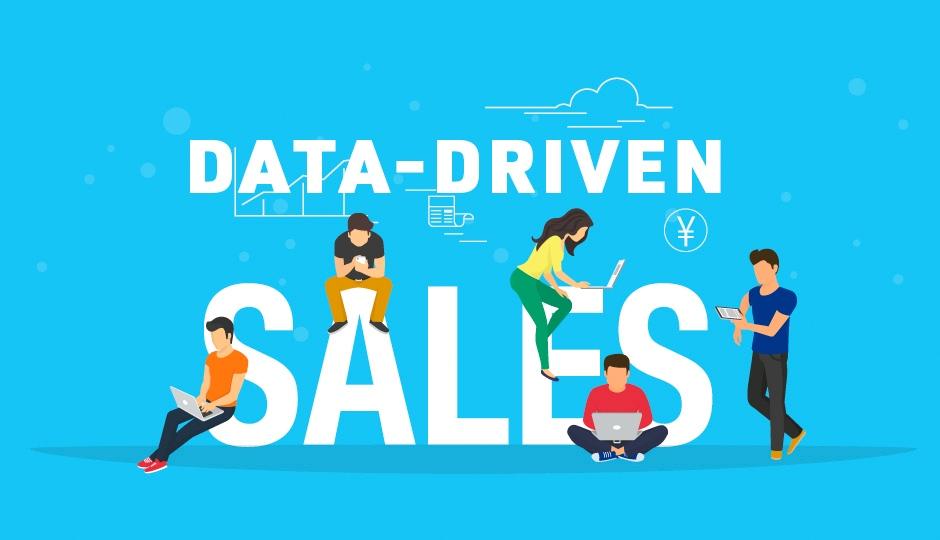 データドリブン とは?|営業活動の質を高めるデータドリブンの重視すべきデータと実践方法とは?