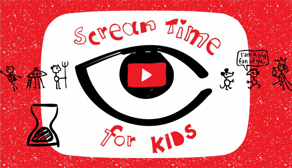【スクリーンタイム、YT Kidsの使い方】子どものYouTube視聴をより安全快適に!そのために必要な3つの前準備とは?