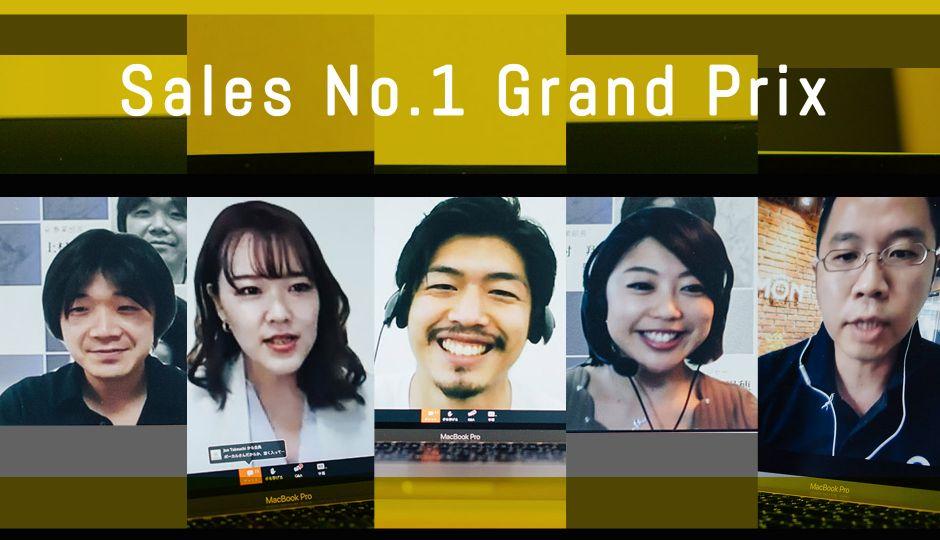 トップ営業パーソンがウィズコロナ時代の営業テクを共有!「Sales No.1 Grand Prix ONLINE」リポート