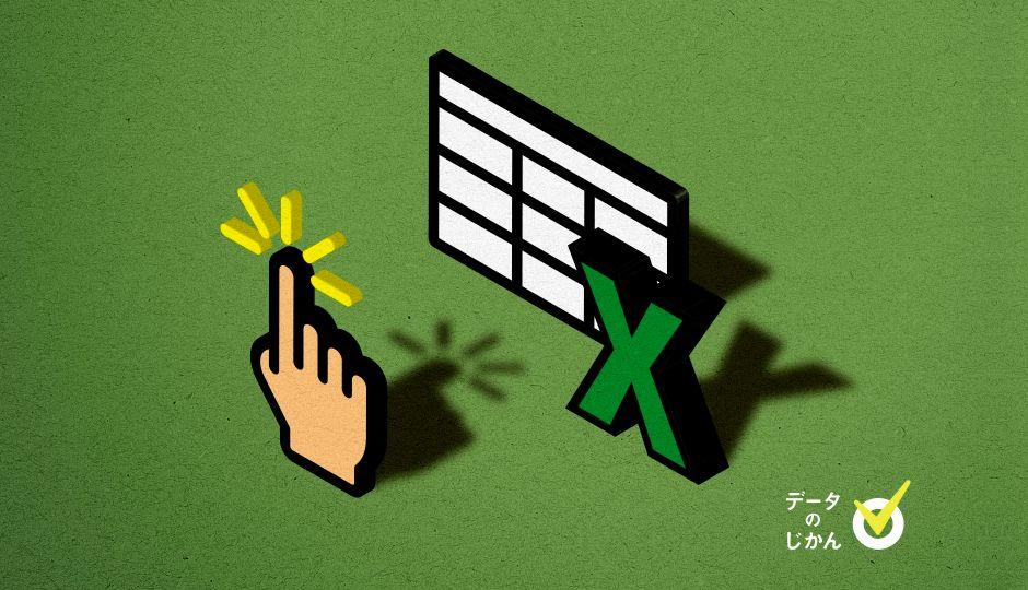 いまさら聞けないIT用語:「マクロ」とは? VBAとの違い、できること、Excelマクロの初歩など基本を解説