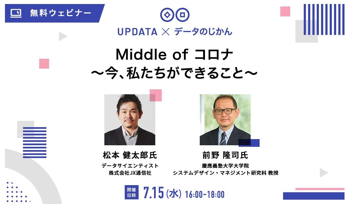 社 Jx コロナ 通信