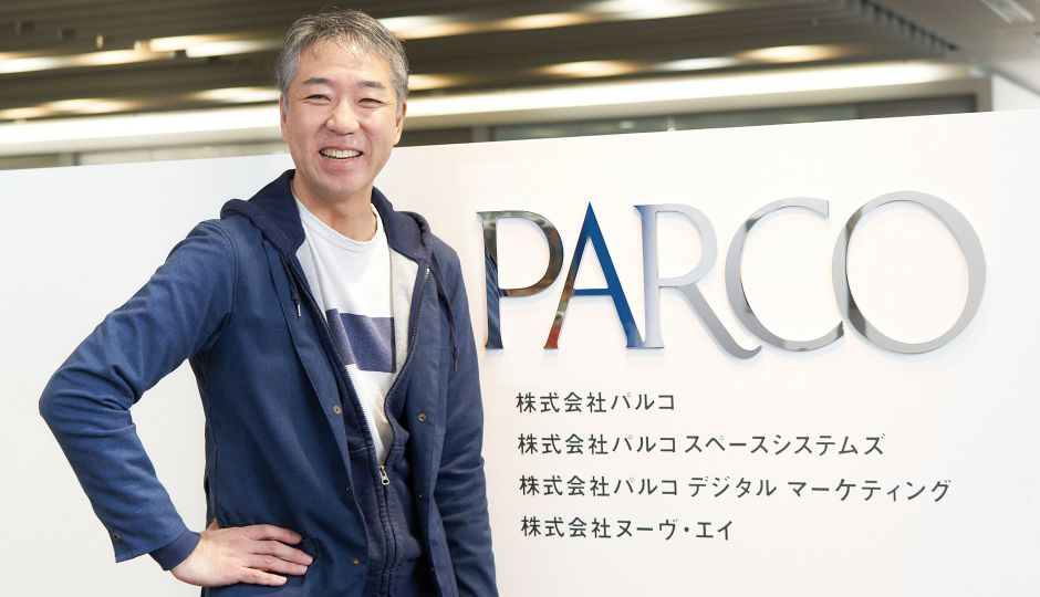 データ活用の取り組みに「失敗」はない パルコの執行役員、林直孝氏に聞く、「データドリブンなサービス開発」の舞台裏