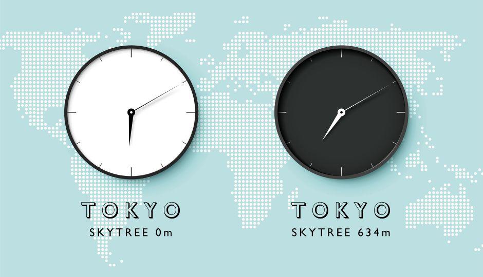 時間の流れは全員に平等…ではない? スカイツリーの上では時間がほんの少しだけ早く進むことが明らかに。