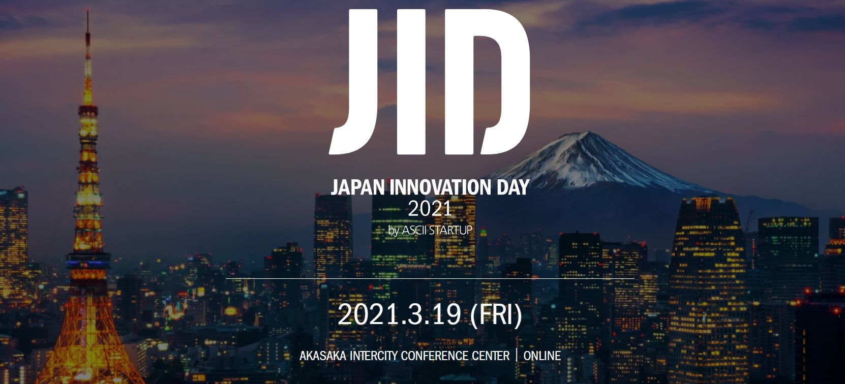 日本の未来を変える先端テクノロジーとは?「JAPAN INNOVATION DAY 2021」