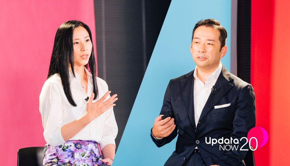 日本経済再生のため、私たちは何をすべきか? データから読み解くファクト——updataNOW 20 イベントレポート