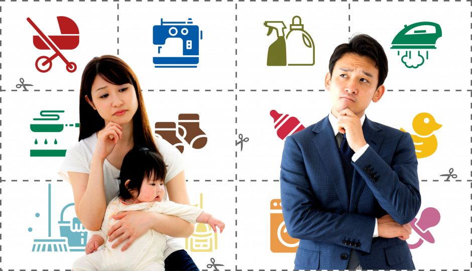 男女差5倍!家事・育児の時間格差は一体何が原因なの?データで探ってみた