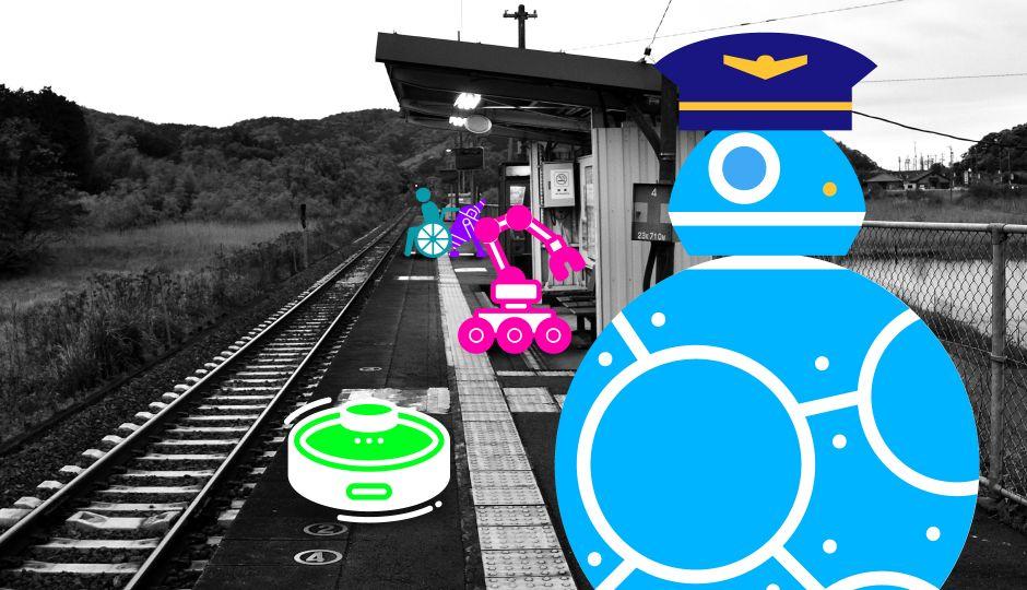 データによると日本の駅のおよそ5割が無人駅!?高輪ゲートウェイ駅に見る無人駅の未来