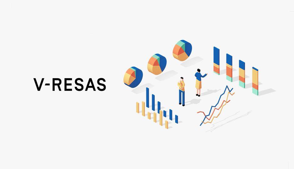 コロナ禍の日本経済への影響を可視化するV-RESASの使い方と活用方法を紹介
