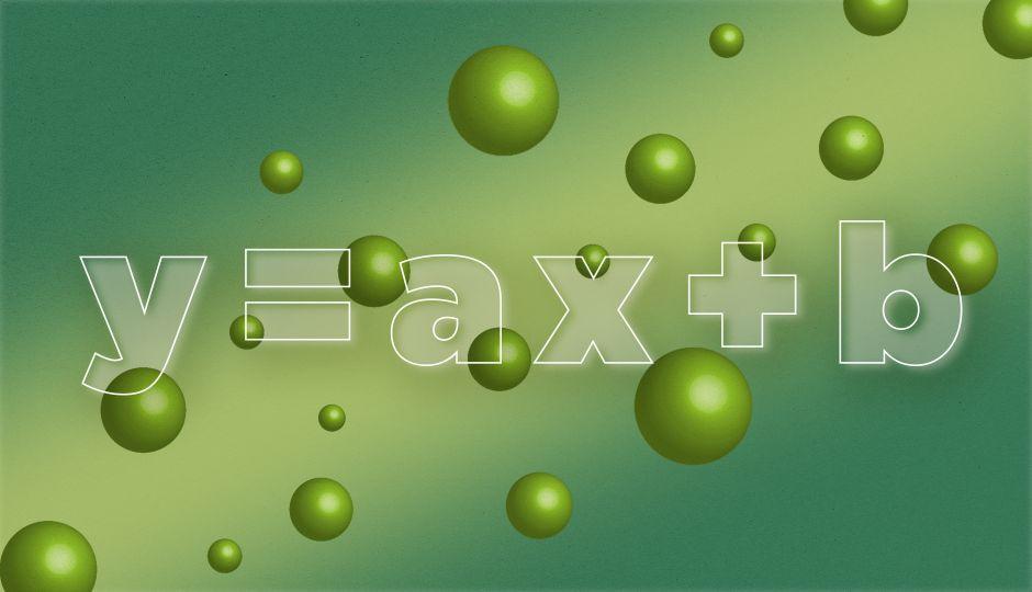回帰分析とは? 単回帰分析・重回帰分析をExcelで実行する方法を解説!
