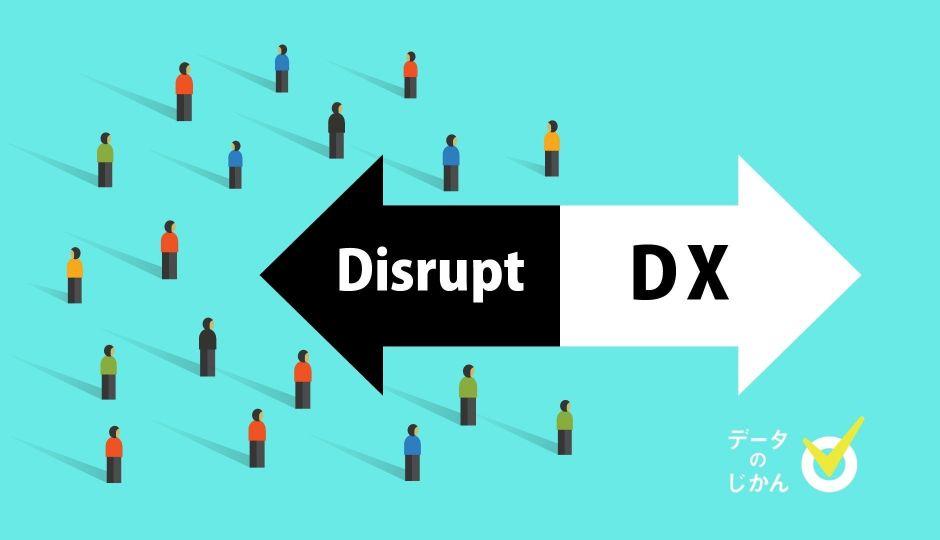 「変革 or 倒産」の背水の陣に挑む、ものづくり現場の本気のDX。そこから見えてきた勝ち筋とは?