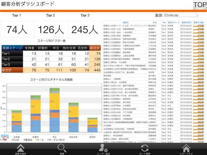 trend_17_図3