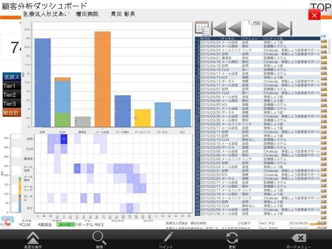trend_17_図4